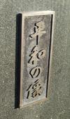 Dscf1073