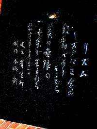 Dscf2739_2