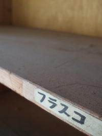 Dscf4933