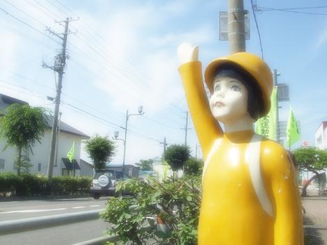 Miharu_town
