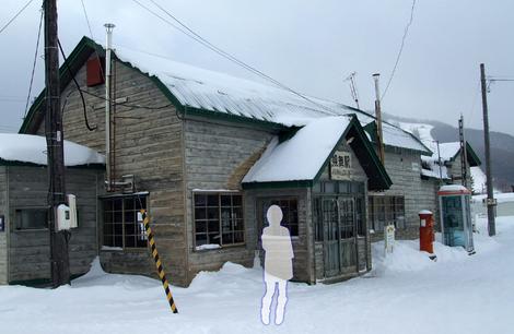 Nagisapoppoya