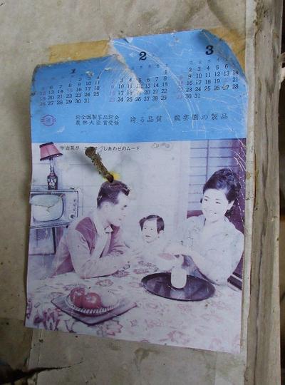 Tea_family